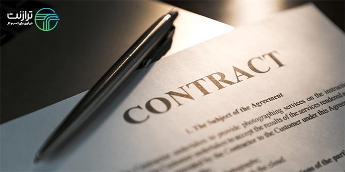 [تصویر:  Contract-in-network-support.jpg]