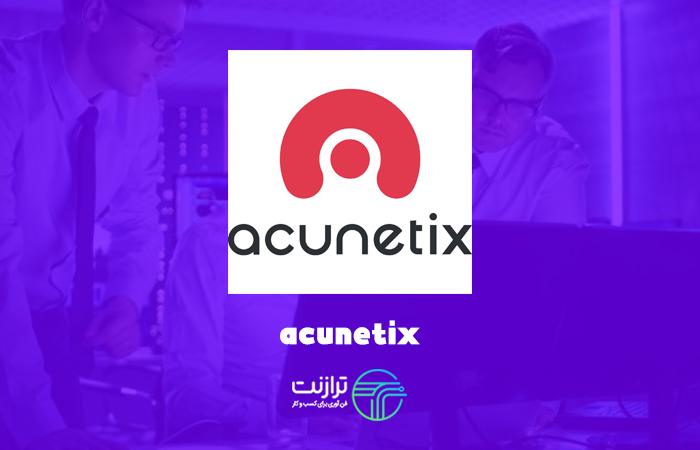 [تصویر:  acunetix.jpg]