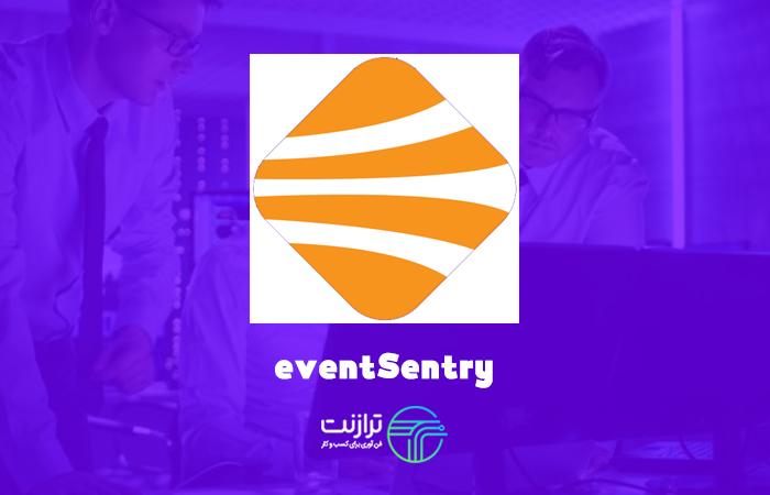 [تصویر:  eventSentry.jpg]